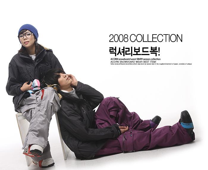 d62b09ea0d 에이콘0809신상품~ acornkorea