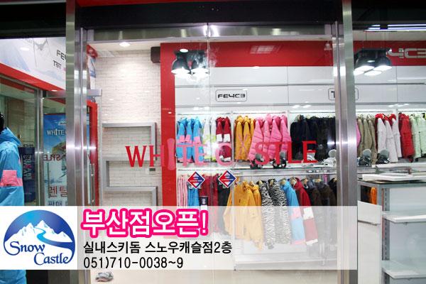 9865f2f82b177 페스타팬츠 acornkorea | HIT : 4,078 UPLOAD 1 ::FESTA_PTS.jpg ...